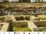 Advertising local heritage in Tunisia